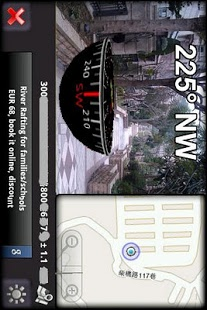 Download 3D Compass (for Android 2.2-)