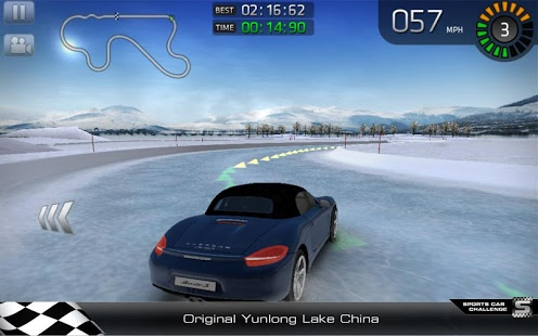 Download Sports Car Challenge